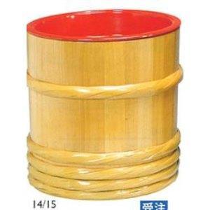 ヤマコー 42202 サワラ・竹 飾樽(FRP中子付)大 16-376-01【smtb-s】