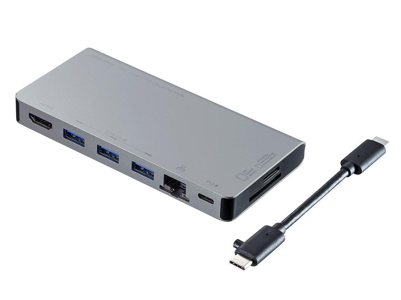 サンワサプライ USB-3TCH14S 品番:USB-3TCH14S【smtb-s】