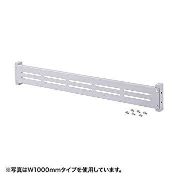 サンワサプライ eラックモニター用バー(W800) 品番:ER-80MB【smtb-s】