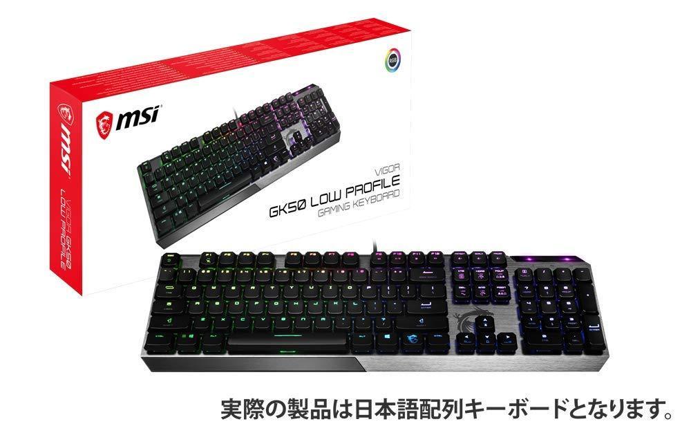 MSI Vigor GK50 Low Profile JP【smtb-s】