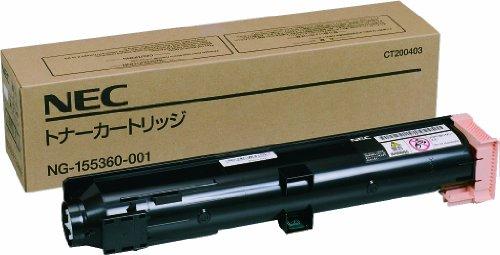 NEC NEFAX IP トナーカートリッジ 12K ( NG-155360-001 )【smtb-s】