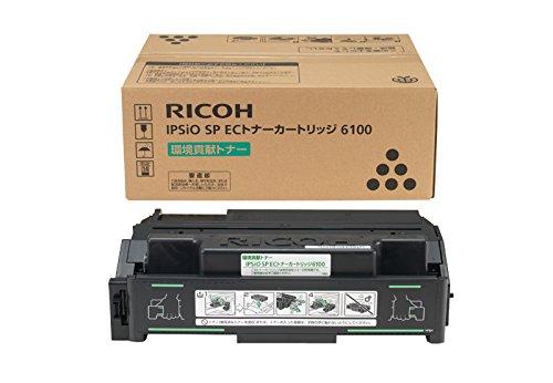 リコー IPSiO SP ECトナーカートリッジ 6100 純正品【smtb-s】