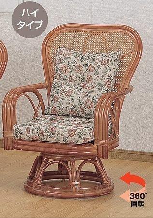 【北海道・沖縄・離島への配送不可】今枝商店 S563 回転座椅子【smtb-s】