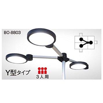 サンワサプライ オフィス・工場向けLED照明(3人用) BO-PA-Quattro- BO-8803(BO-8803)【smtb-s】