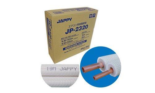 JAPPY ペアコイル  JP-2320【smtb-s】