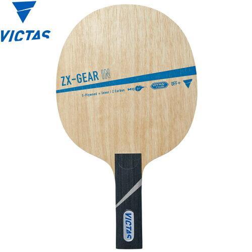 VICTAS(ヴィクタス) ZX-GEAR_IN_ST (028805)【smtb-s】