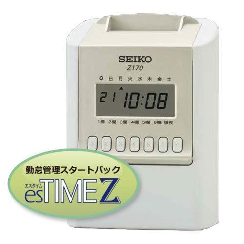 セイコーソリューションズ 勤怠管理スタートパック esTIME Z EST-Z 1セット【smtb-s】