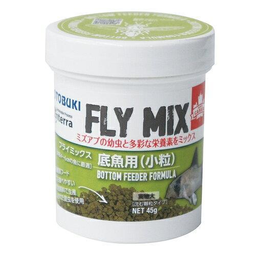 コトブキ フライミックス底魚用(小粒)45g【smtb-s】