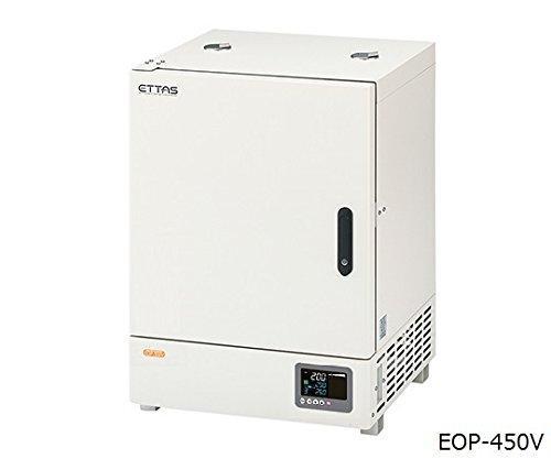 アズワン(As One) ETTAS 定温乾燥器 (プログラム機能付き・自然対流式) EOP-450V 91L1-7478-42 ※事業者向け商品です【smtb-s】