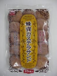 信用 送料無料 本間製菓 万国屋 15個 アウトレット☆送料無料 蜂蜜カステラサンド 入数:12