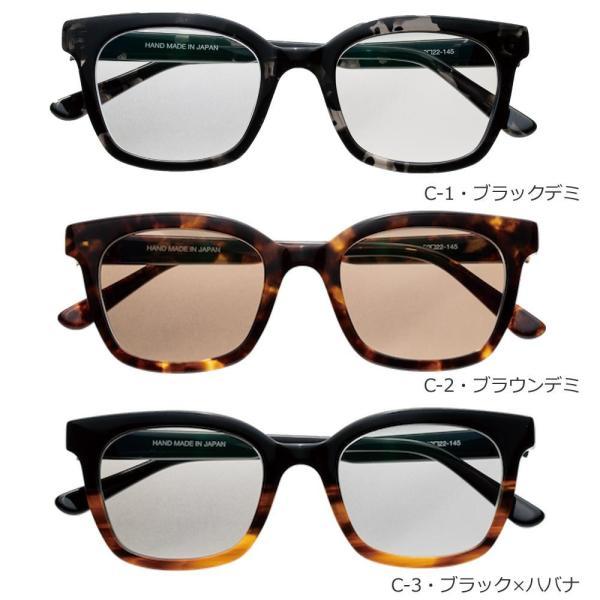 オーケー光学(Ohkei Optical) RHINO(ライノ) サングラス クラシックスタンダードモデル RH-001 Brighton C-1・ブラックデミ (1372145)【smtb-s】