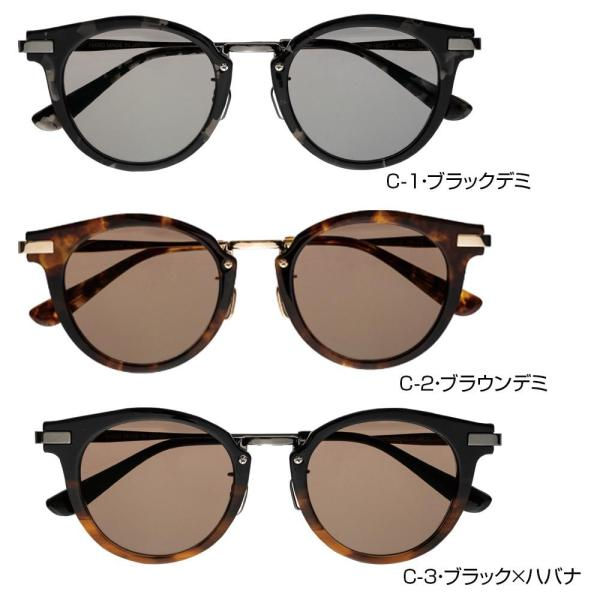 オーケー光学(Ohkei Optical) RHINO(ライノ) サングラス クラシックスタンダードモデル RH-002 Oxford C-2・ブラウンデミ (1372149)【smtb-s】