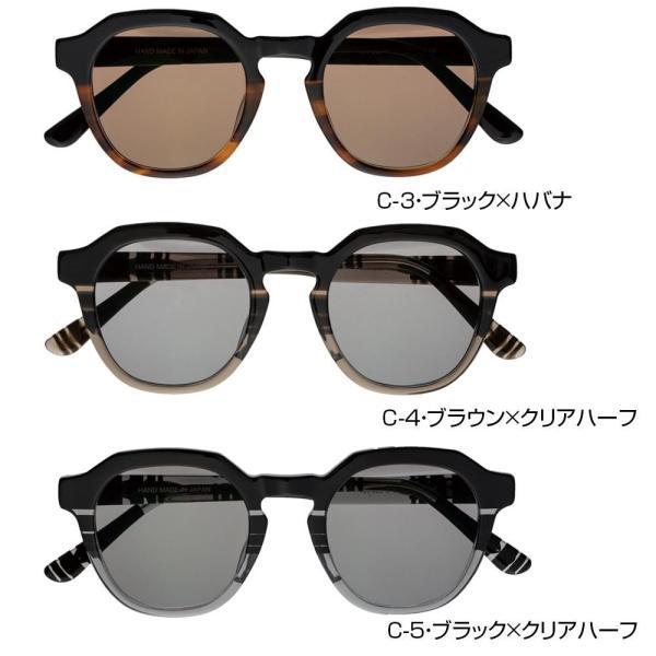 オーケー光学(Ohkei Optical) RHINO(ライノ) サングラス クラシックスタンダードモデル RH-003 Durham C-4・ブラウン×クリアハーフ (1372152)【smtb-s】