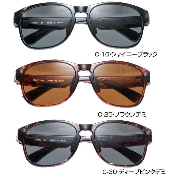 オーケー光学(Ohkei Optical) RHINO(ライノ) サングラス スポーツカジュアルモデル RH-3331 Chester C-20・ブラウンデミ (1372158)【smtb-s】