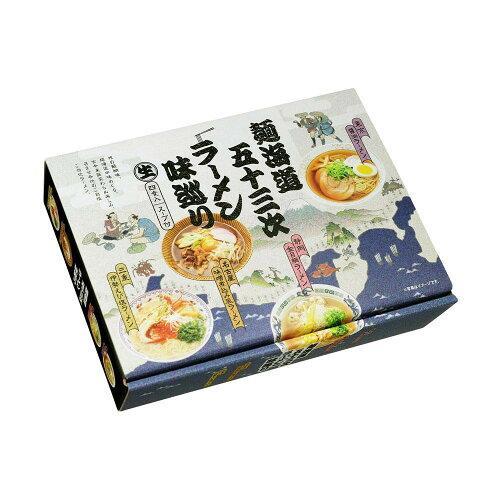 【送料無料】 COMO LIFE 銘店ラーメンシリーズ 麺海道五十三次ラーメン味巡り 4食 18セット RM-157 (1410862)【smtb-s】