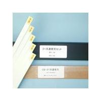マイツ 断裁機替刃セット CE-31DX用  CE-31DXヨウカエバセット