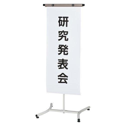 エヌケイ  プログラムスタンド PGS-430  PGS-430【smtb-s】