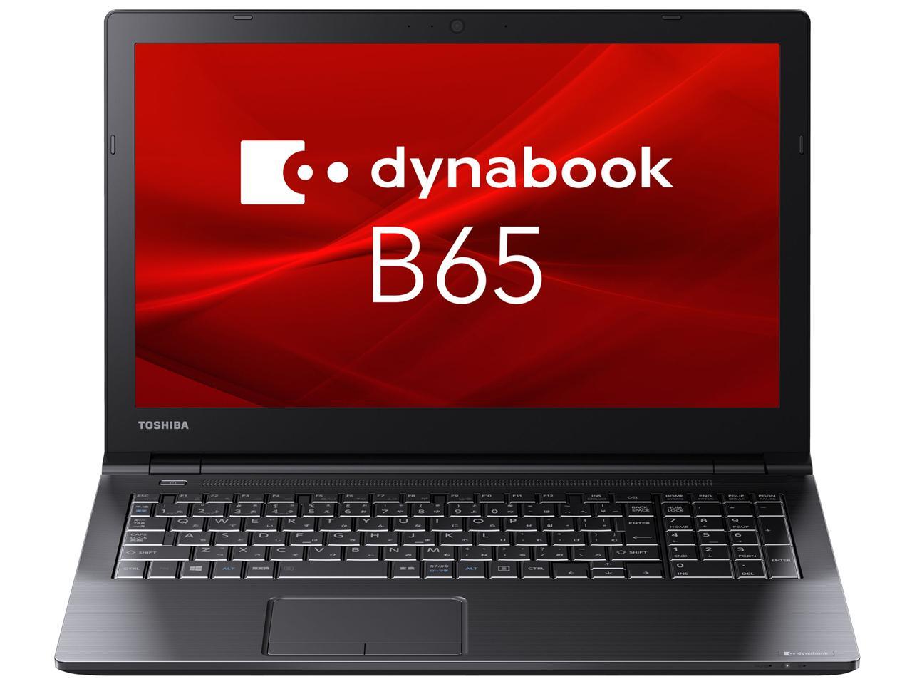 TOSHIBA dynabook B65/DN:Core i3-8130U、8GB、500GB HDD、15.6型HD、SMulti、WLAN+BT、テンキーあり、Win10 Pro 64 bit、Office無(PB6DNYB41R7FD1)【smtb-s】