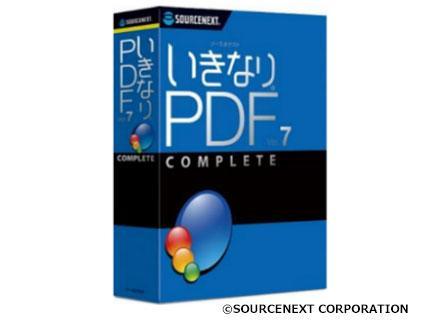 ソースネクスト いきなりPDF Ver.7 COMPLETE (279430)【smtb-s】