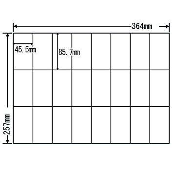東洋印刷 ナナ コピー用ラベル E24U B4/4面 500枚 178096【smtb-s】