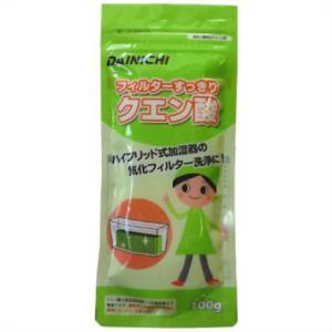 送料無料お手入れ要らず 高品質新品 DAINICHI ダイニチ H010010