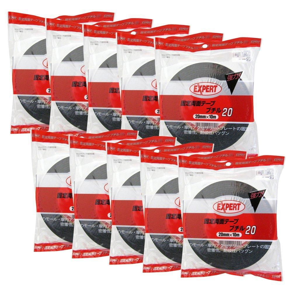 まとめ買い特価 送料無料 ハンディ クラウン T207固定両面テープ 20ミリ 20 未使用品 10巻 ブチル