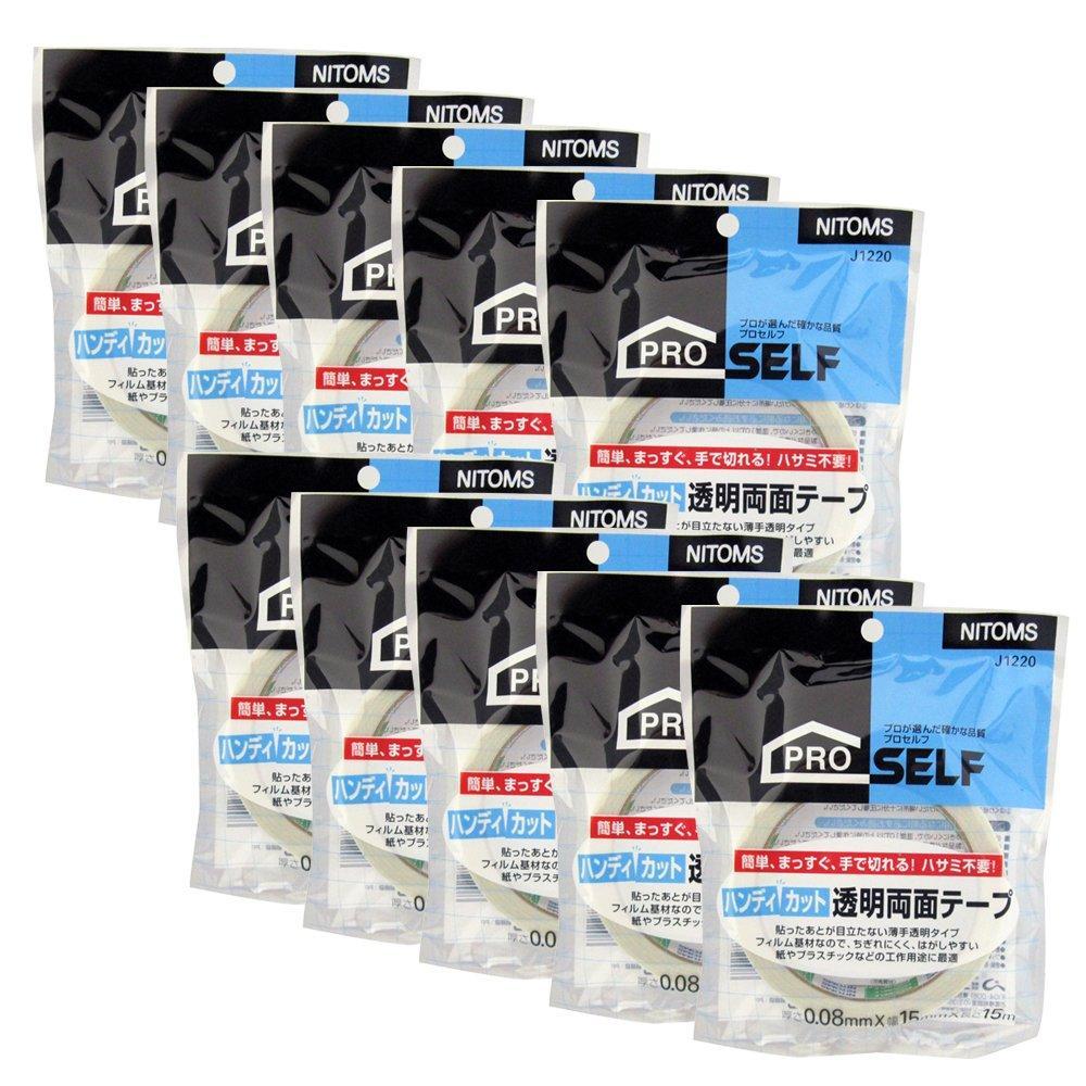 送料無料 ハンディ 買収 クラウン オープニング 大放出セール J1220 ハンディカット透明両面テープ 15X15 10P