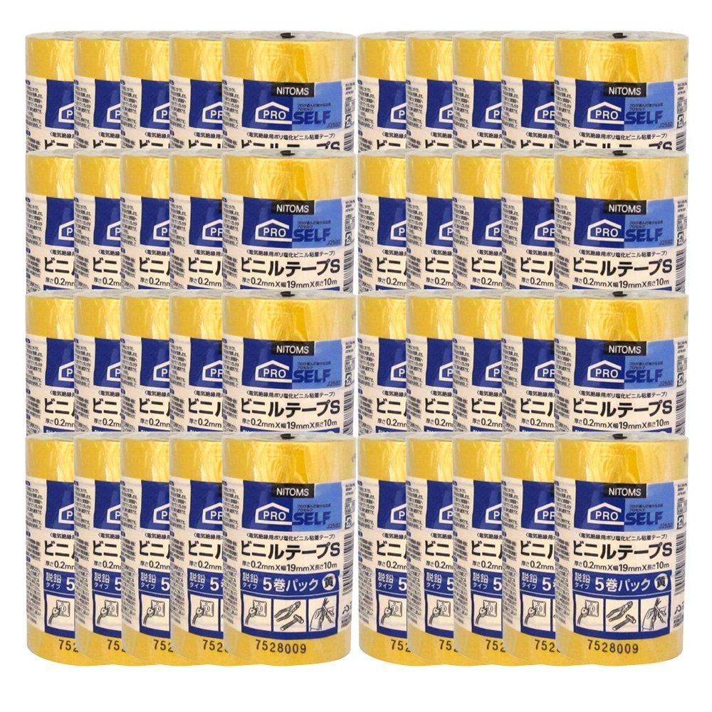 ハンディ・クラウン ビニールテープS 19X10 黄5P 40パック【smtb-s】
