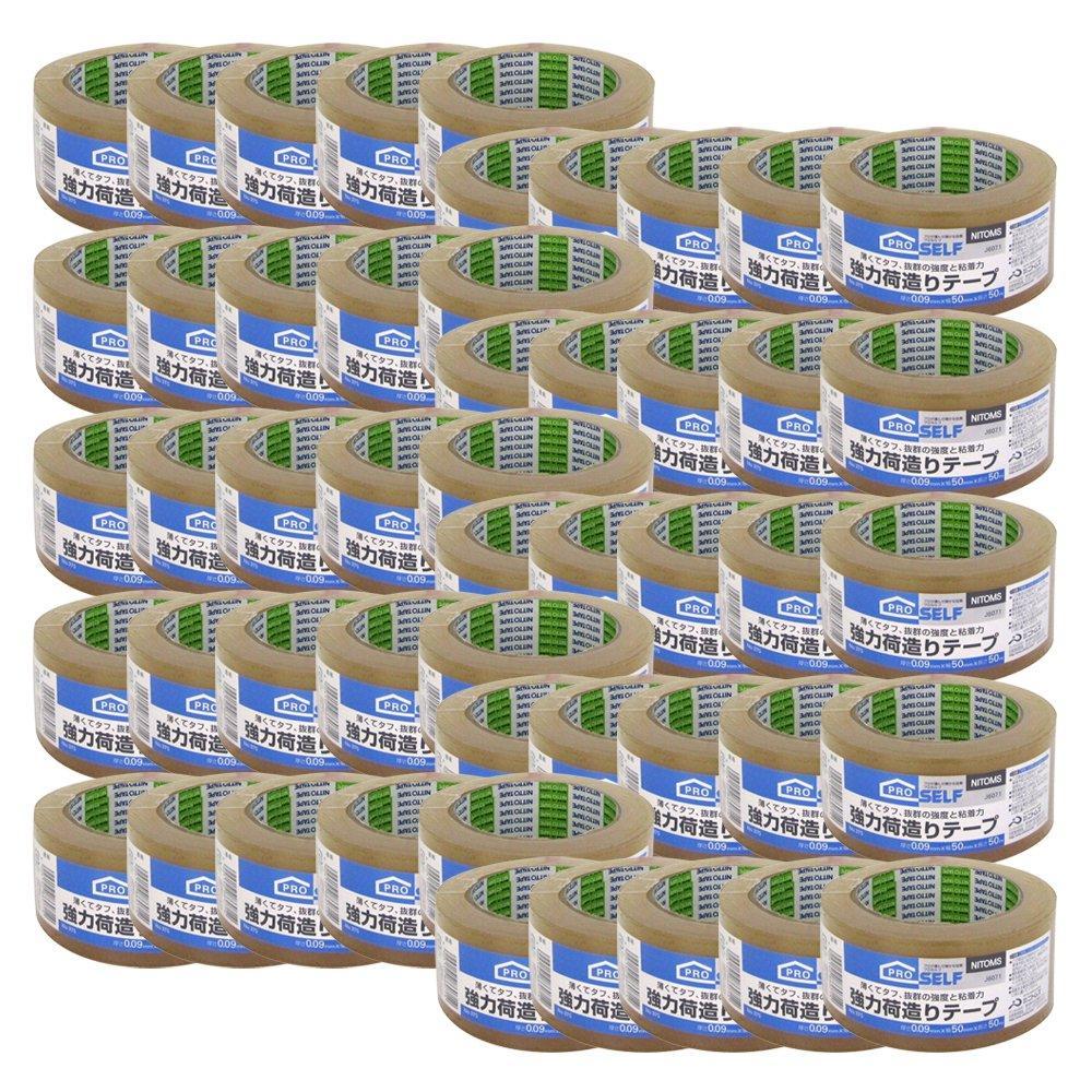 ハンディ・クラウン #375強力荷造テープ 透明シュリ50X50 50P【smtb-s】