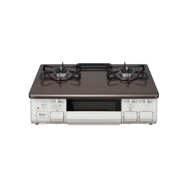 パロマ ICS807KHARLP ガステーブル(IC-S807KHA-R)【smtb-s】