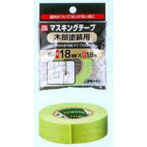 アサヒペン PCマスキングテープ18MMX18M木部塗装用【入数:70】【smtb-s】