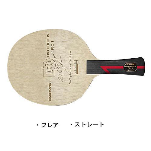 DONIC(ドニック) DONIC 卓球ラケット オフチャロフ No.1 センゾー BL169 ストレート【smtb-s】