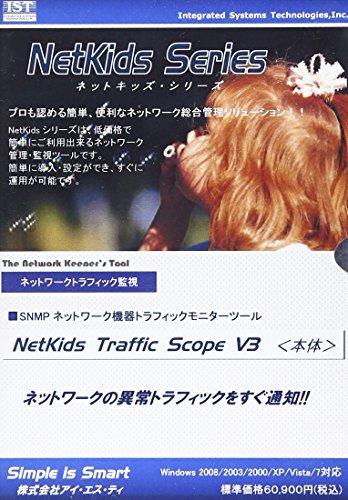 アイ・エス・ティ NetKids Traffic Scope V3 本体[Windows]【smtb-s】