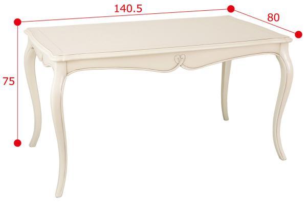 クロシオ ヴァーサ ダイニングテーブル140 ホワイト【smtb-s】