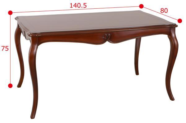 クロシオ ヴァーサ ダイニングテーブル140 ブラウン【smtb-s】