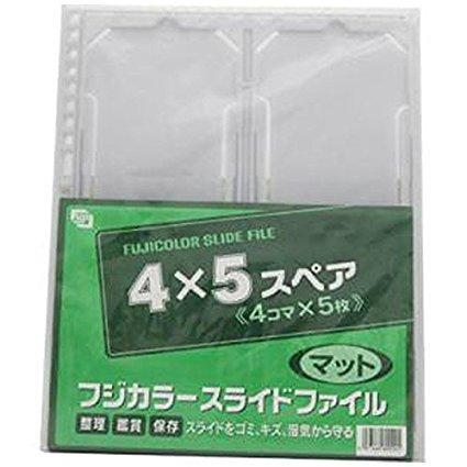 フジカラー スライドファイル スペア2000INDEX マット (100枚入り)【smtb-s】