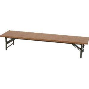 不二貿易 会議テーブル (ロータイプ) 4533D【94462】 ※北海道、沖縄、離島配送不可【smtb-s】