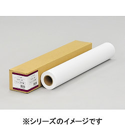中川製作所 インクジェット用マットフィルム(ユポ製合成紙) 1118mm×30m(0000-208-214B)【smtb-s】