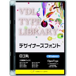 視覚デザイン研究所 VDL TYPE LIBRARY デザイナーズフォント OpenType WIN ロゴ丸(30510)