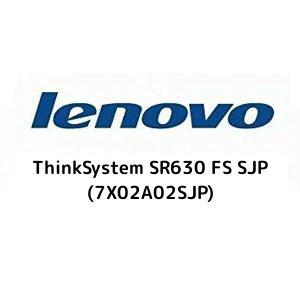 Lenovo ThinkSystem SR630 FS SJP(7X02A02SJP)【smtb-s】