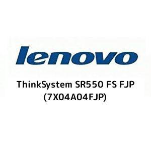 Lenovo ThinkSystem SR550 FS FJP(7X04A04FJP)【smtb-s】