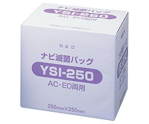 アズワン ナビ滅菌ロ-ルバッグ 250mm×200m YSI-250NCNN312-0520010-1678-05【smtb-s】
