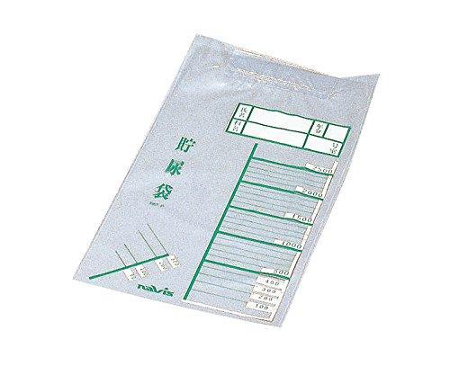 アズワン 貯尿袋 2.5L 1000枚入*0-355-01【smtb-s】