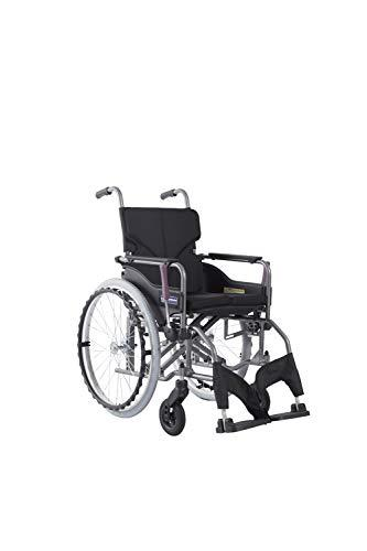 カワムラサイクル モダンシリーズ モダンAタイプ 標準タイプ KMD-A22-40S-H 高床 座幅40cm A11【smtb-s】