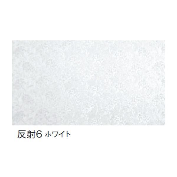 富双合成 テーブルクロス 約0.15mm厚×120cm幅×30m巻 反射No.6 ホワイト (1395741)【smtb-s】