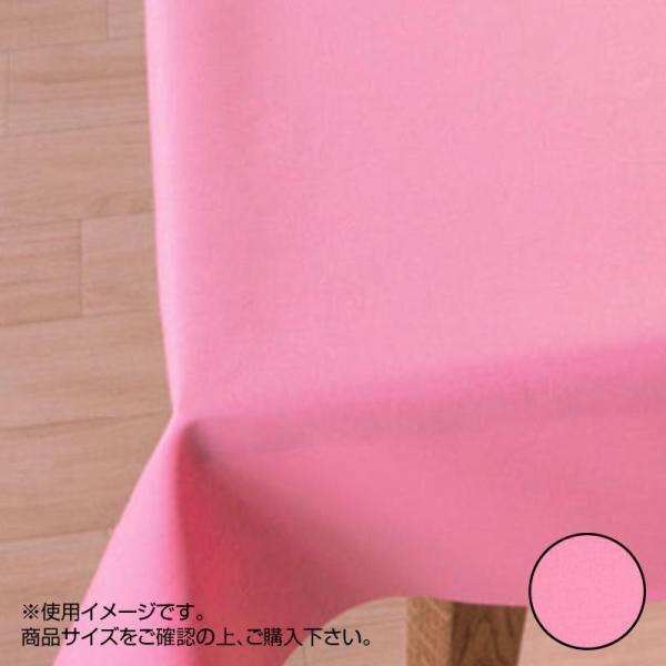 富双合成 テーブルクロス スマートクロス 約130cm幅×20m巻 SMA101 ピンク (1395748)【smtb-s】