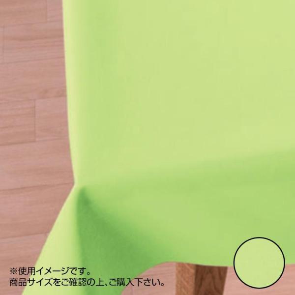 富双合成 テーブルクロス スマートクロス 約130cm幅×20m巻 SMA103 ライムグリーン (1395750)【smtb-s】