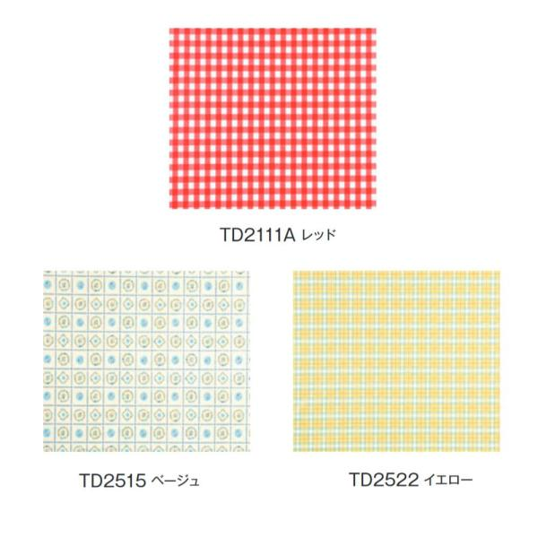 富双合成 テーブルクロス ベーシッククロス 約120cm幅×30m巻 TD2111A・レッド (1395737)【smtb-s】
