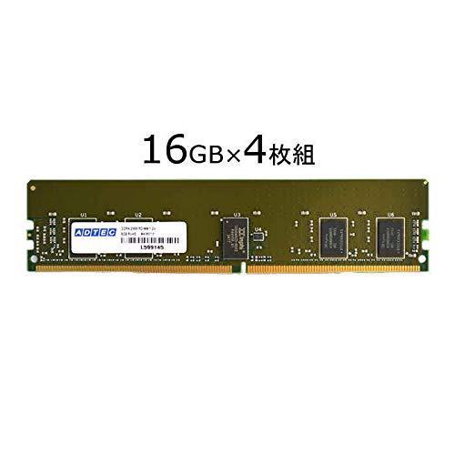 アドテック ADM2933D-R16GSA4 Mac用 DDR4-2933 RDIMM 16GBx4枚 SR x4(ADM2933D-R16GSA4)【smtb-s】