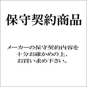 アライドテレシス PWR3202-Z5デリバリースタンダード5年保守バンドルモデル(0161RZ5)【smtb-s】